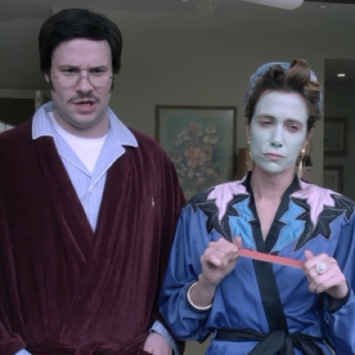 arrested-development-rogen-wiig